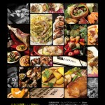 http://marumitsu-photo.com/wp-content/themes/marumitu/images/c121.jpg