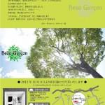 http://marumitsu-photo.com/wp-content/themes/marumitu/images/c131.jpg