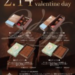 http://marumitsu-photo.com/wp-content/themes/marumitu/images/c151.jpg