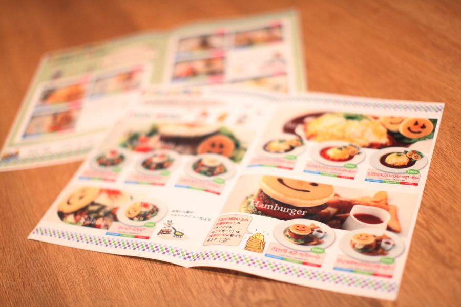 menu_shisaku